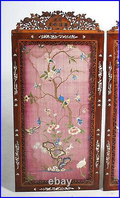 A large pair of embroidered silk panels, mother of pearl frames. Qing dynasty