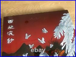 PAIR Large Vintage Vietnamese Mother of Pearl RED Lacquer Wall Panels Shibayama