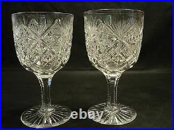 Wonderful Pair Antique Abp Cut Glass Large Water / Iced Tea Goblets